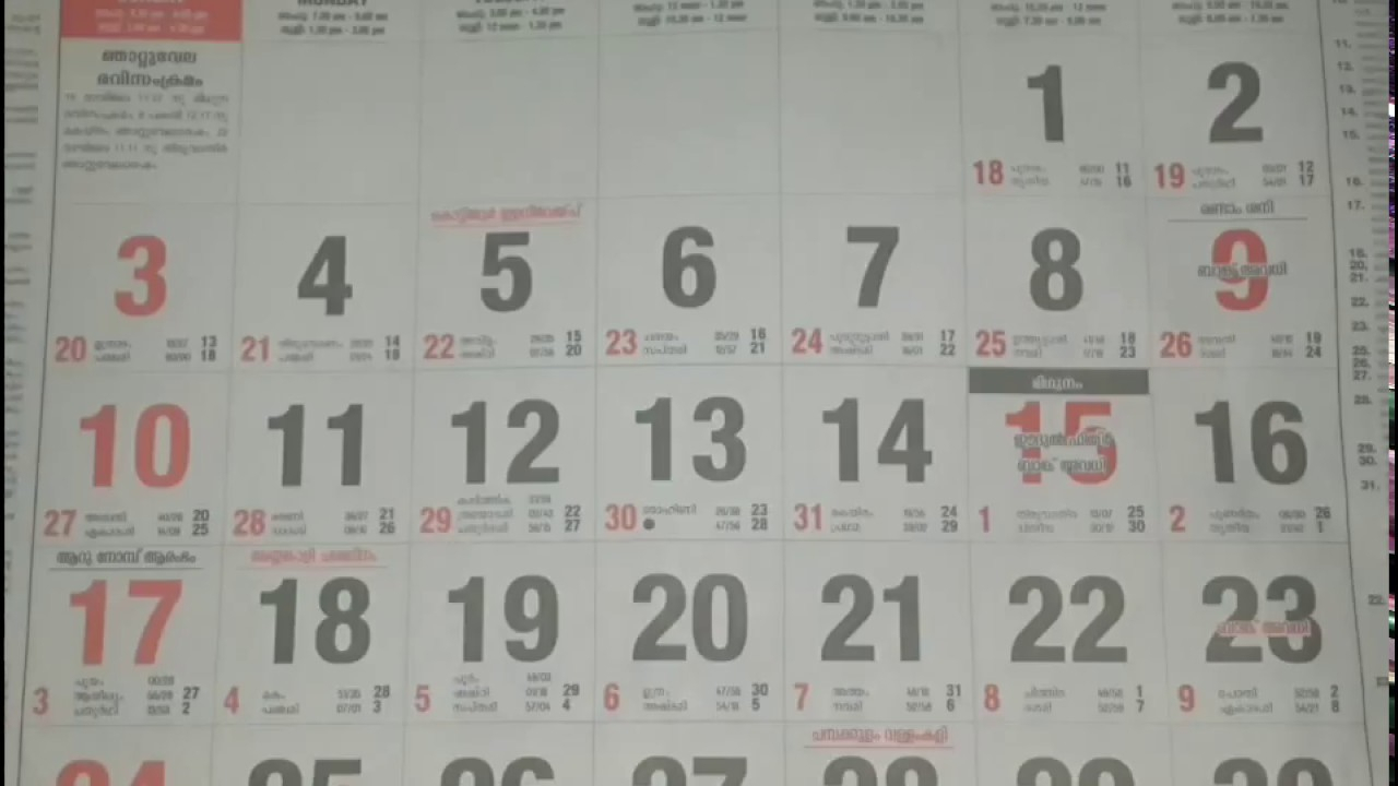2018, Malayalam Calendar Jan To Dec - Youtube