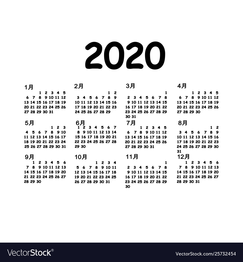 2020 Calendar Grid Japanese Language Monthly