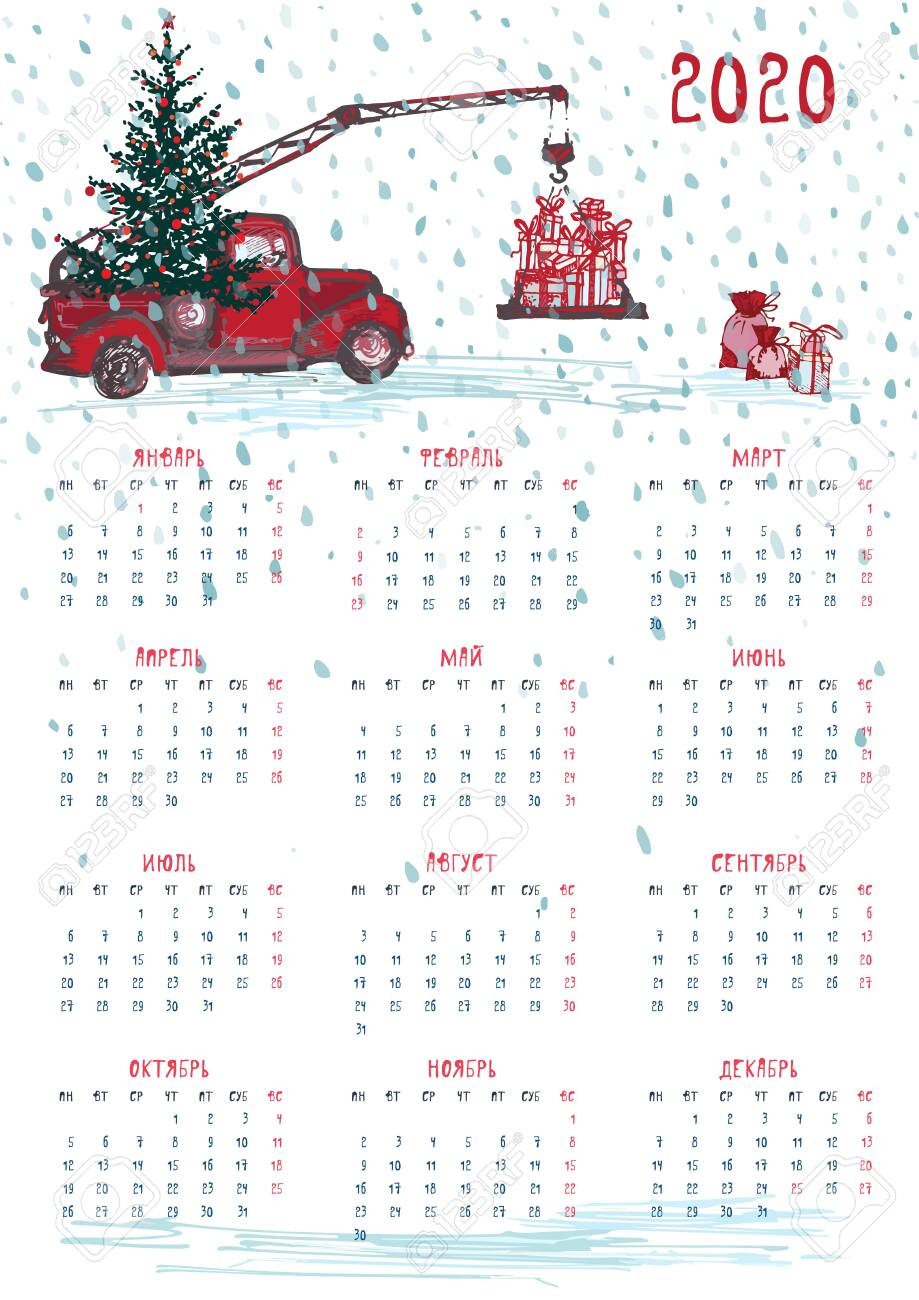 2020 Calendar Planner Whith Red Christmas Tractor, New Year Tree..