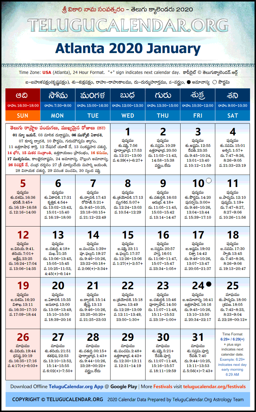Atlanta | Telugu Calendars 2020 January Festivals Pdf