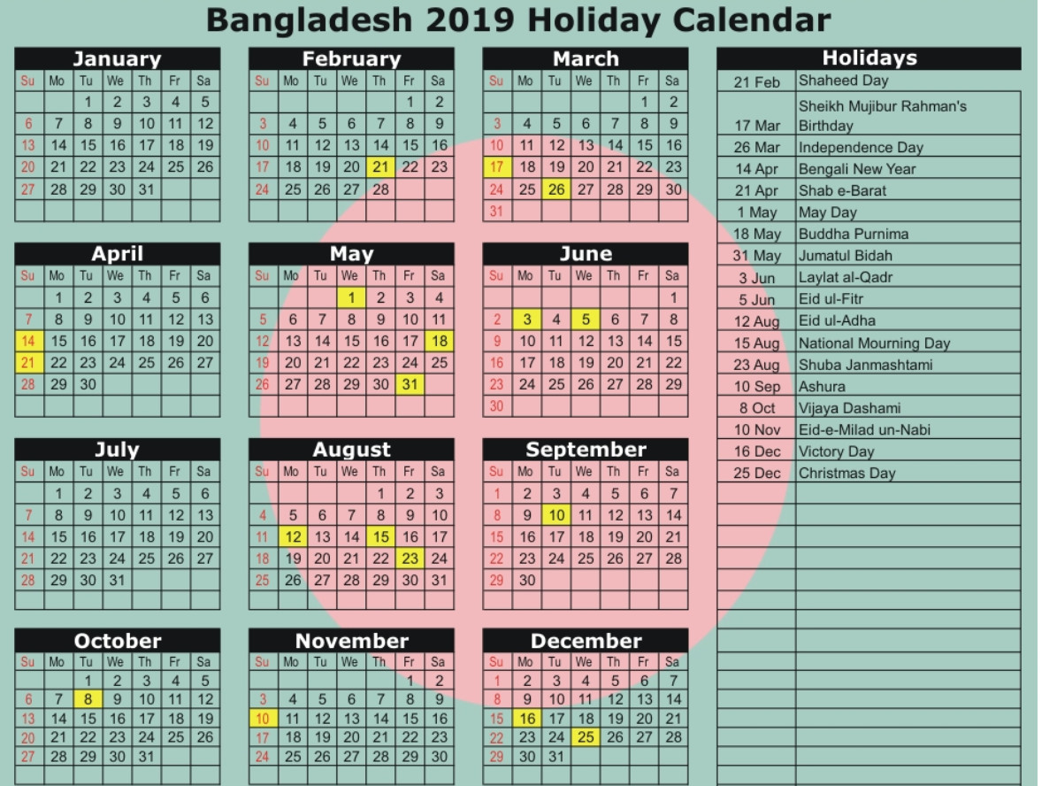 Bangladesh Government Calendar 2019 | Calendar March, School