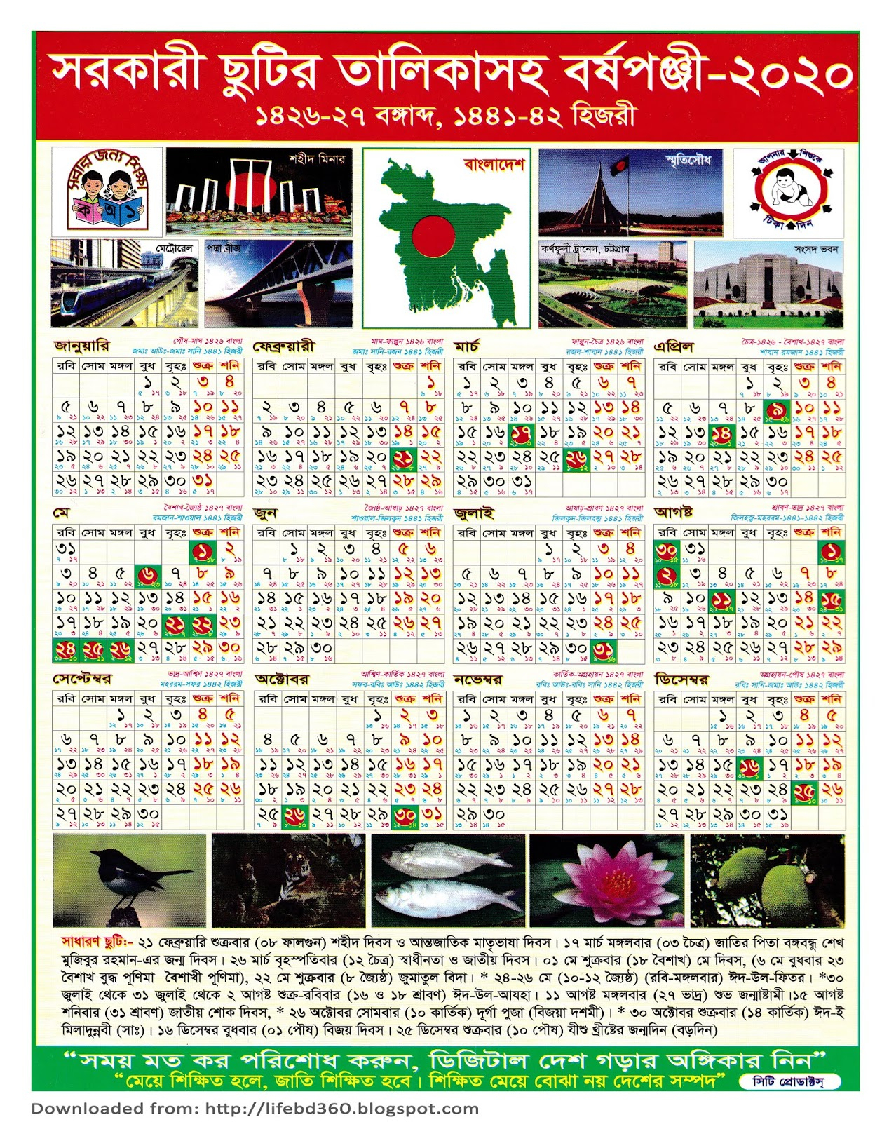 Bangladesh Government Holiday Calendar 2020 | Life In Bangladesh
