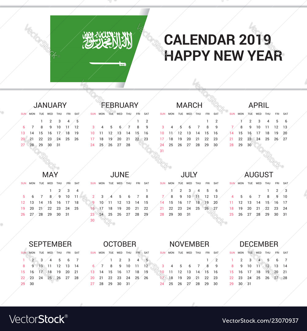 Calendar 2019 Saudi Arabia Flag Background