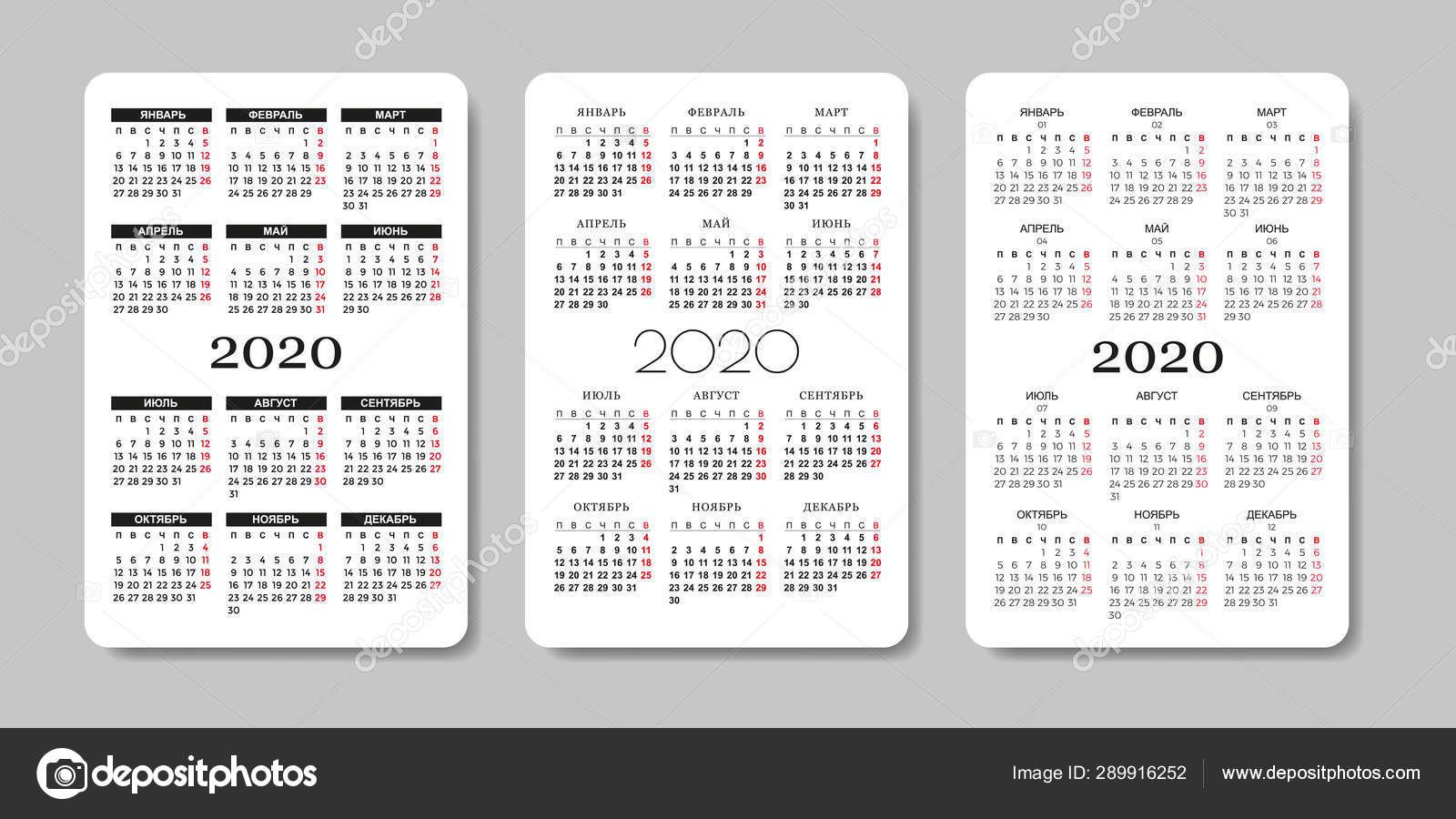 Calendar 2020 In Russian. Vector Design Template. — Stock