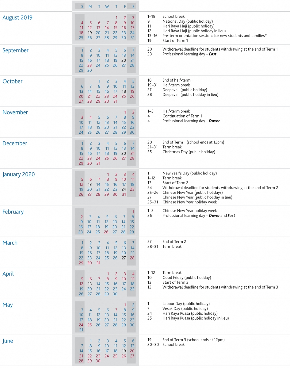 Calendar With Special Days 2020 | Calendar Template