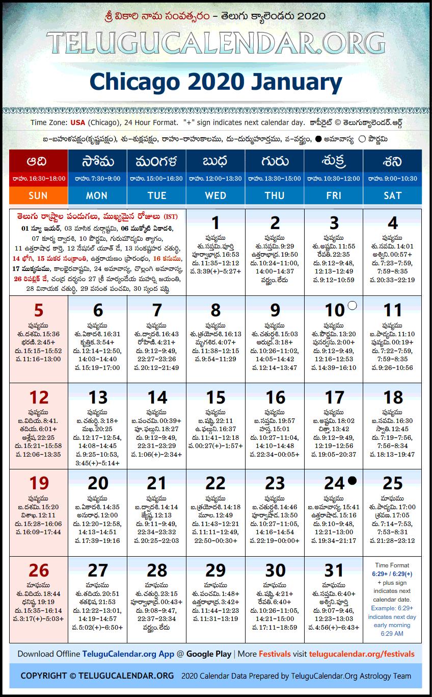 Chicago | Telugu Calendars 2020 January Festivals Pdf
