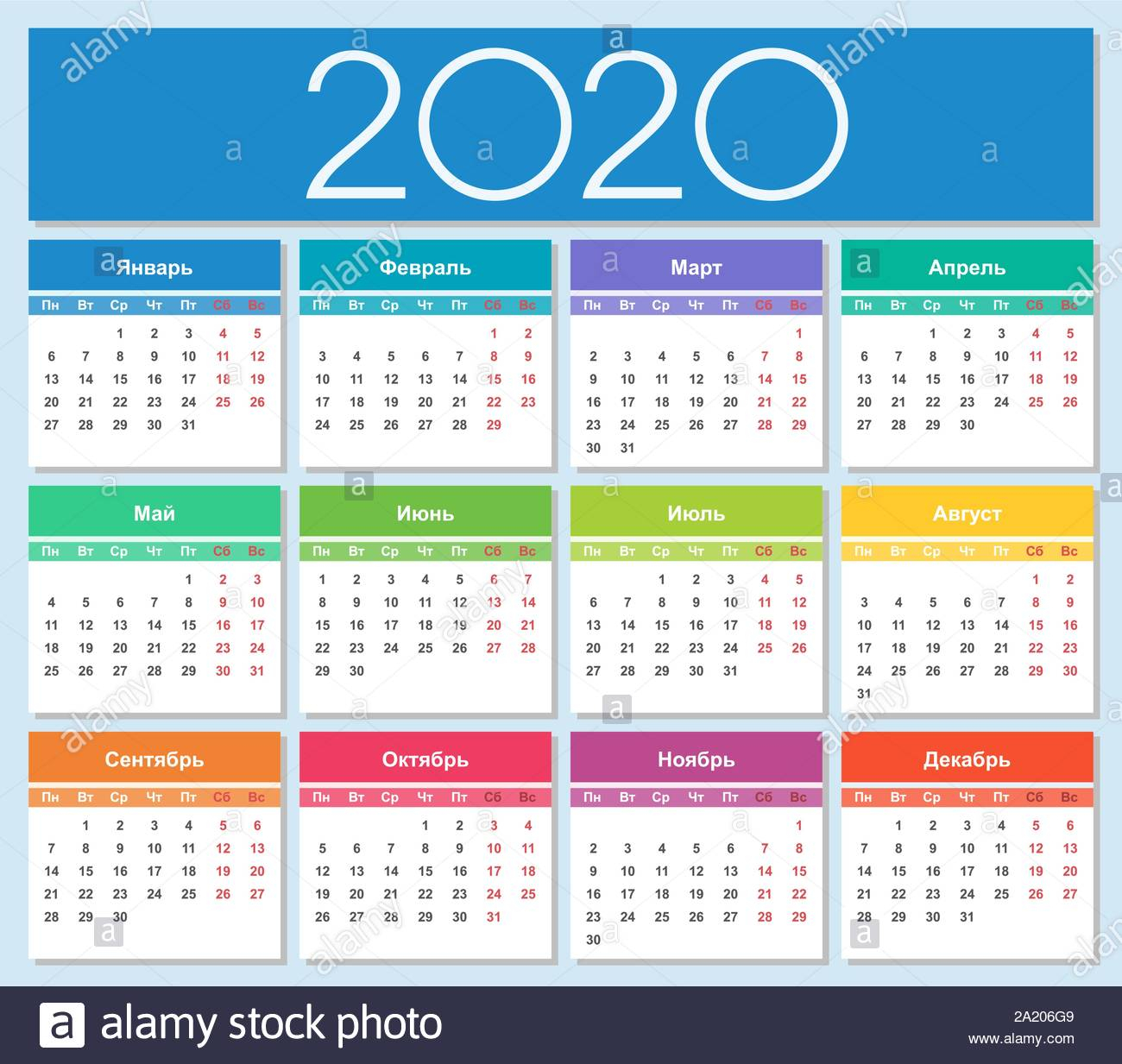 Colorful Year 2020 Calendar. Russian Language. Week Starts