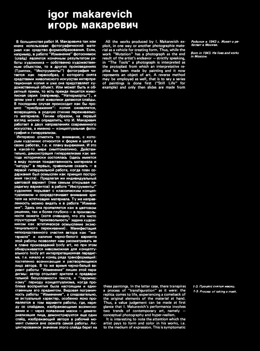 А-Y A) F.semenov-Amurskyfl ) Composition, /7 On Carboard 19