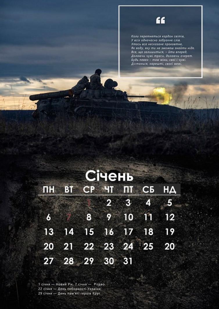 Армійці З Дніпропетровщини Випустили Календар На 2020 Рік З