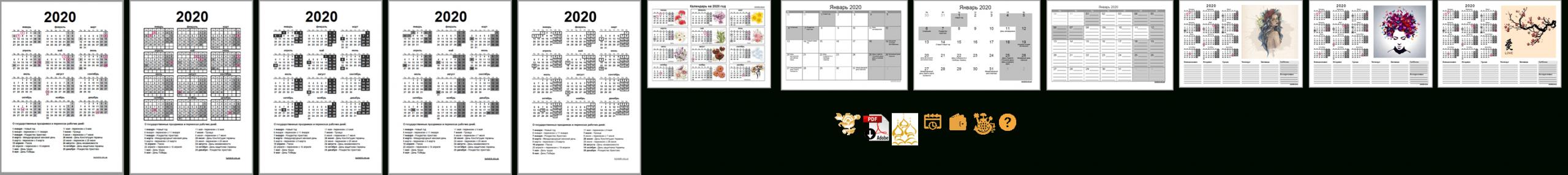 Календарь На 2020 Год (Украина) С Праздниками И Выходными