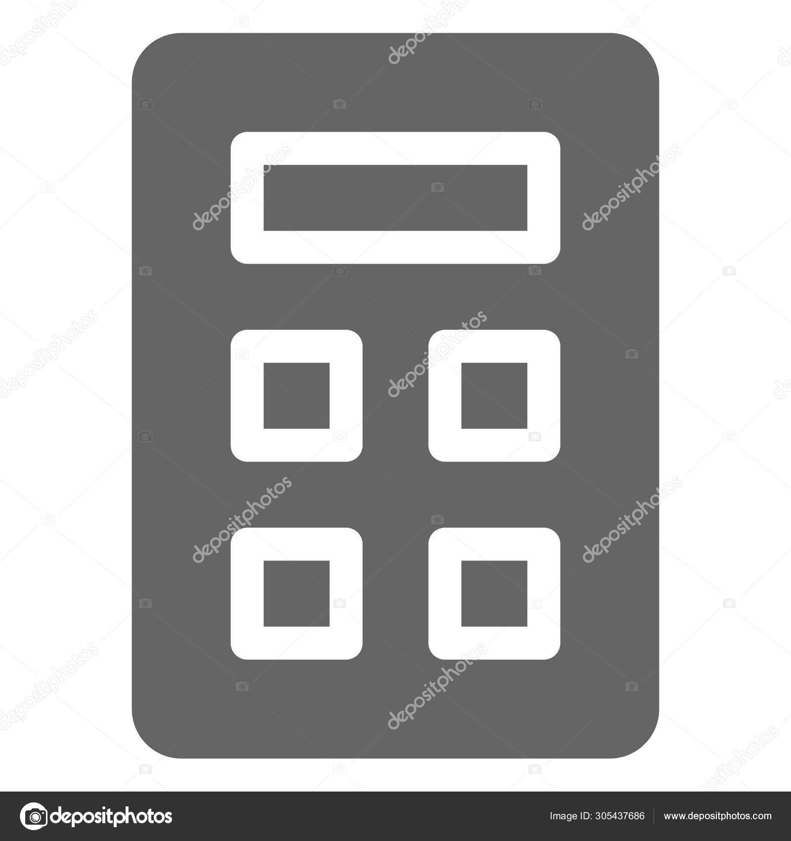 Калькулятор Веб Иконка Простой Дизайн — Векторное