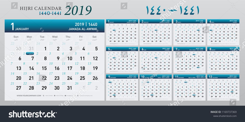 Стоковая Векторная Графика «Календарь 2019 Хиджри 1440 По