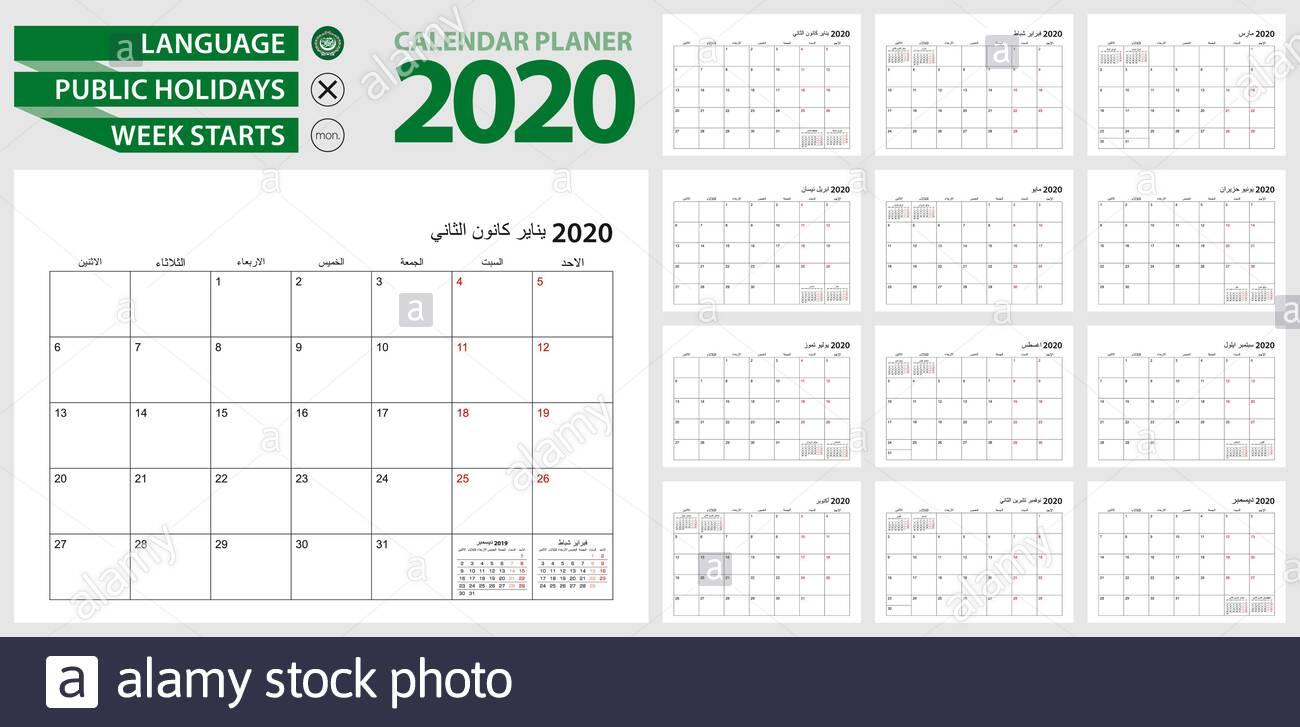 Hijri Calendar 2019 - Google Search