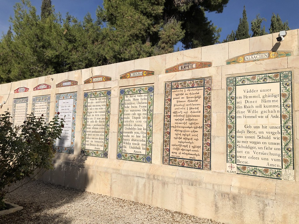 Holy Land Pilgrimage 2018 - Day 7 - Diocese Of Westminster