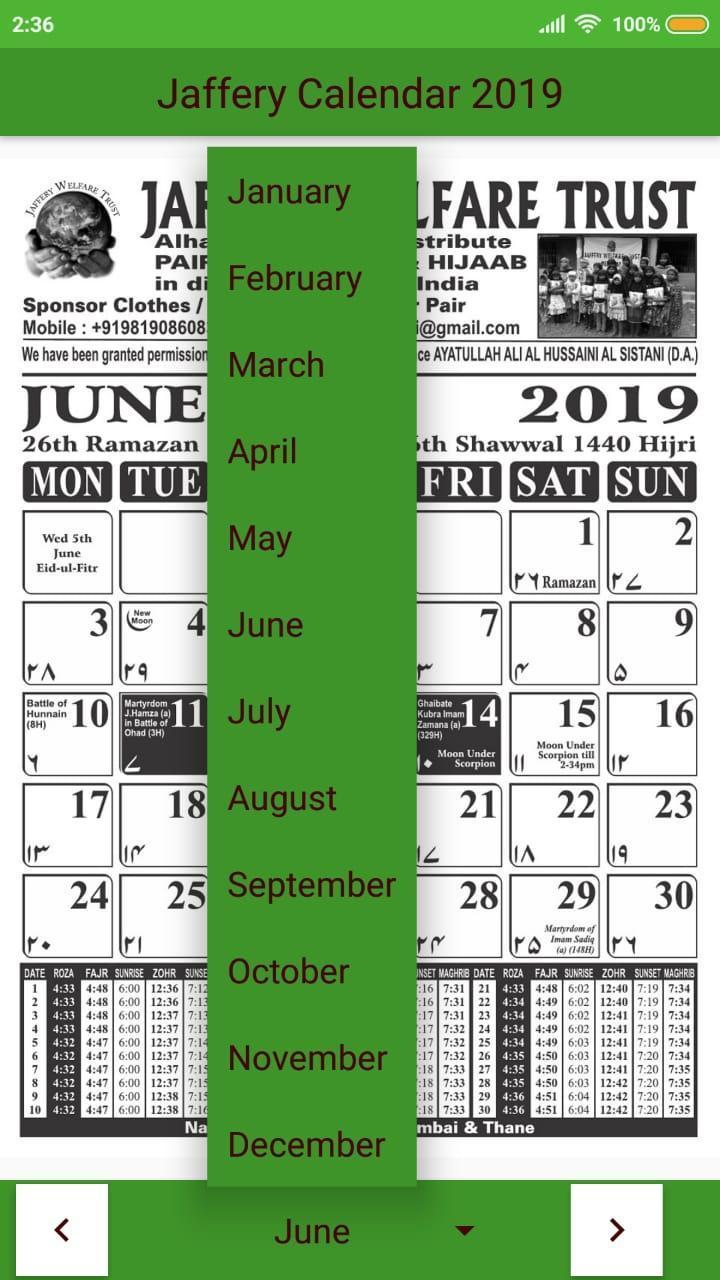 Jaffery Calendar 2019 Для Андроид - Скачать Apk