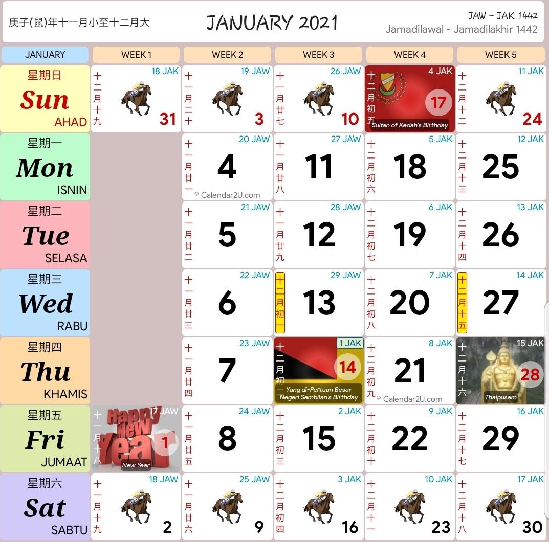 Take 2021 Malaysia Calendar | Calendar Printables Free Blank