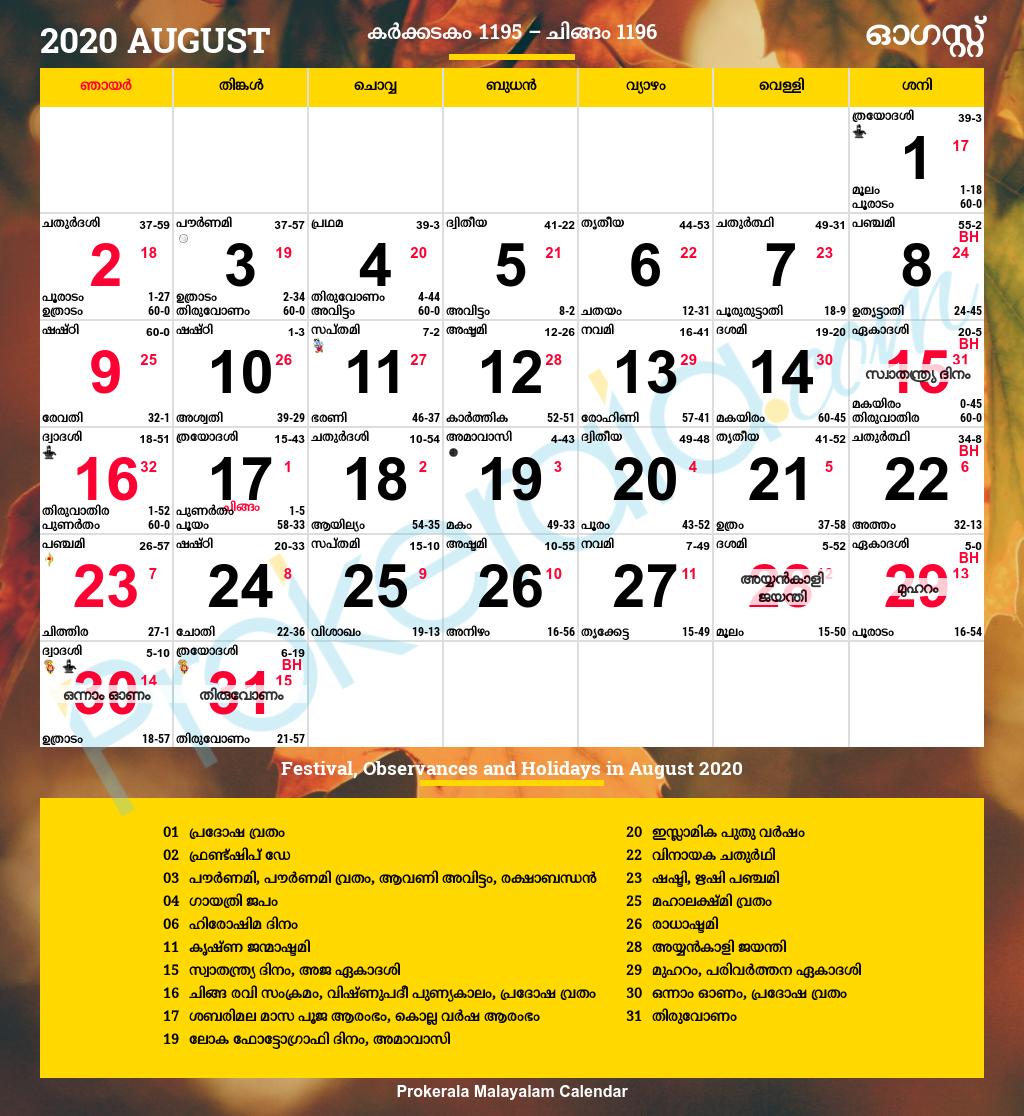 Malayalam Calendar 2020, August