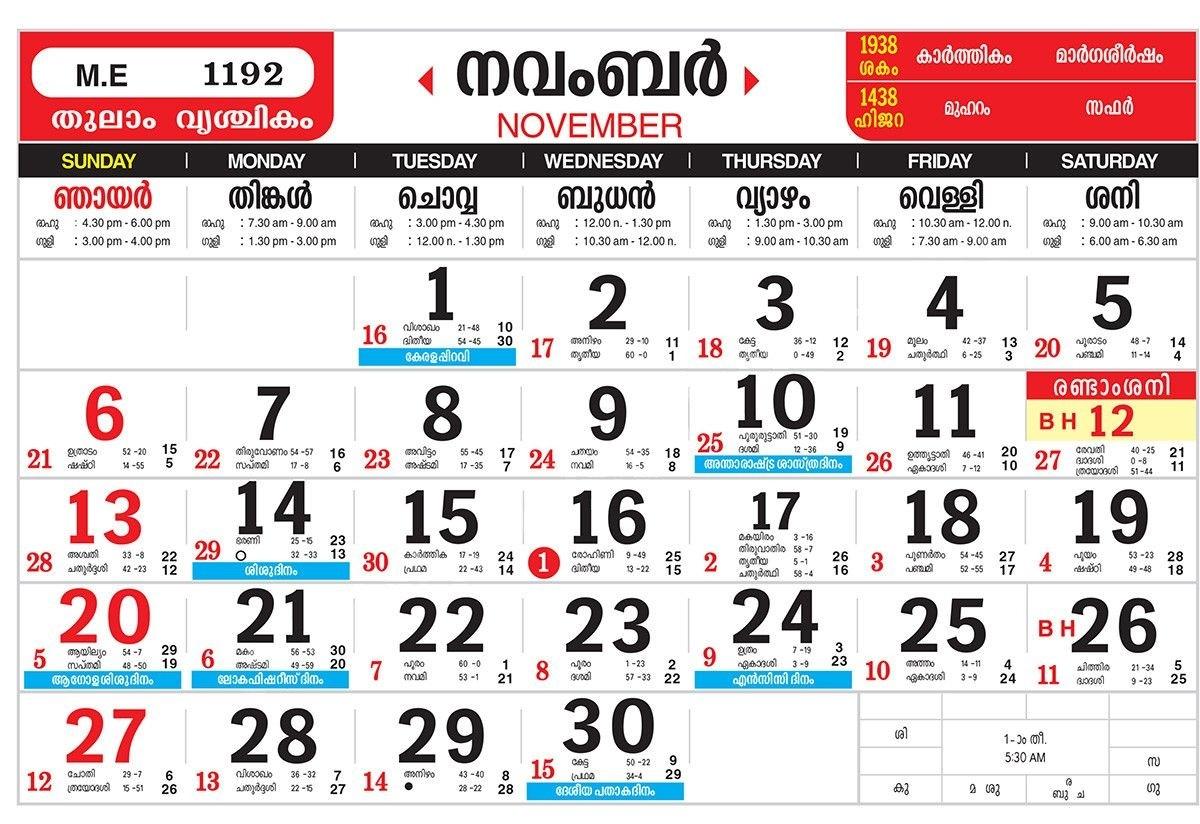 Malayalam Calendar 2021 April | Teekayshippingcorporation