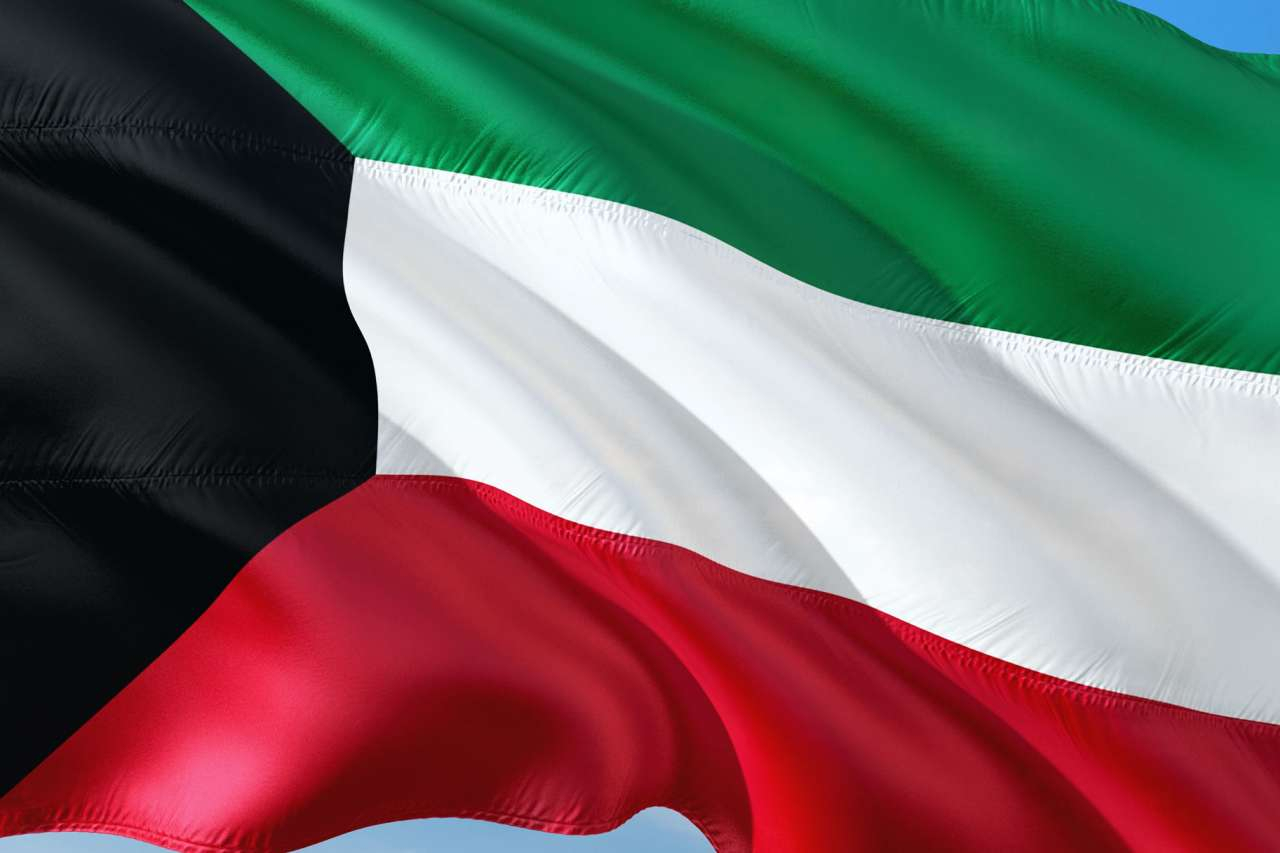 National Day In Kuwait In 2020 | Office Holidays