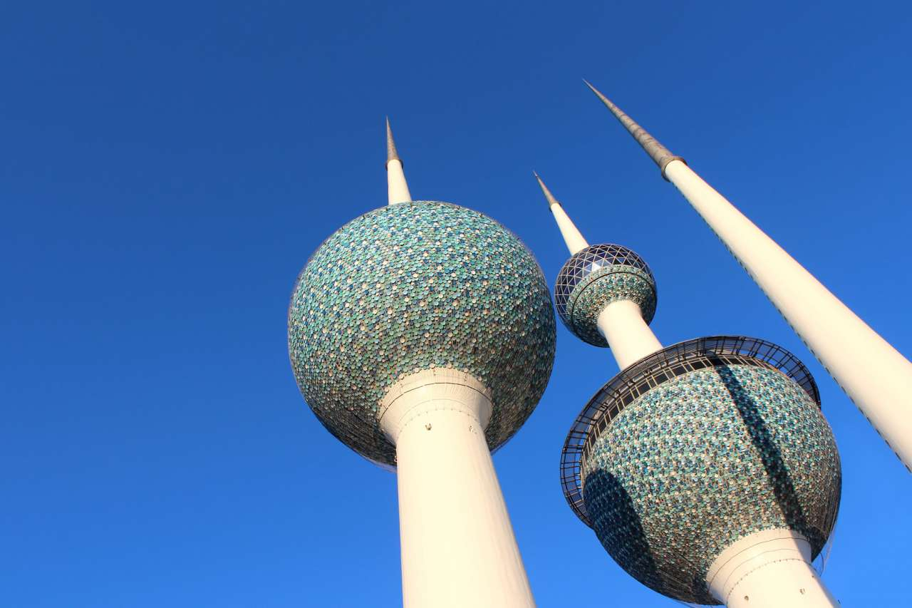 National Holidays In Kuwait In 2020   Office Holidays