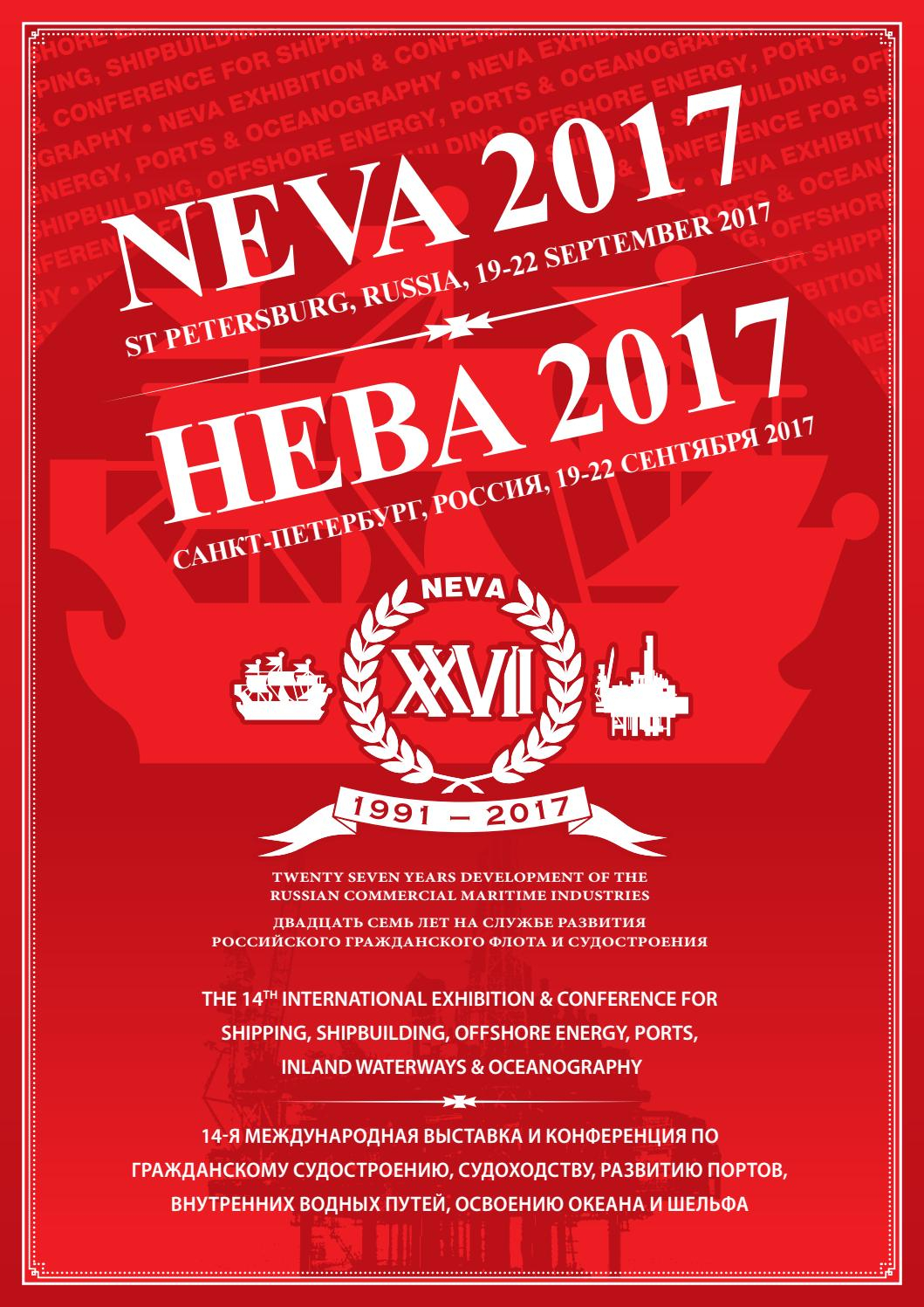 Neva 2017 Catalogue By Dolphin Exhibitions Limited - Issuu