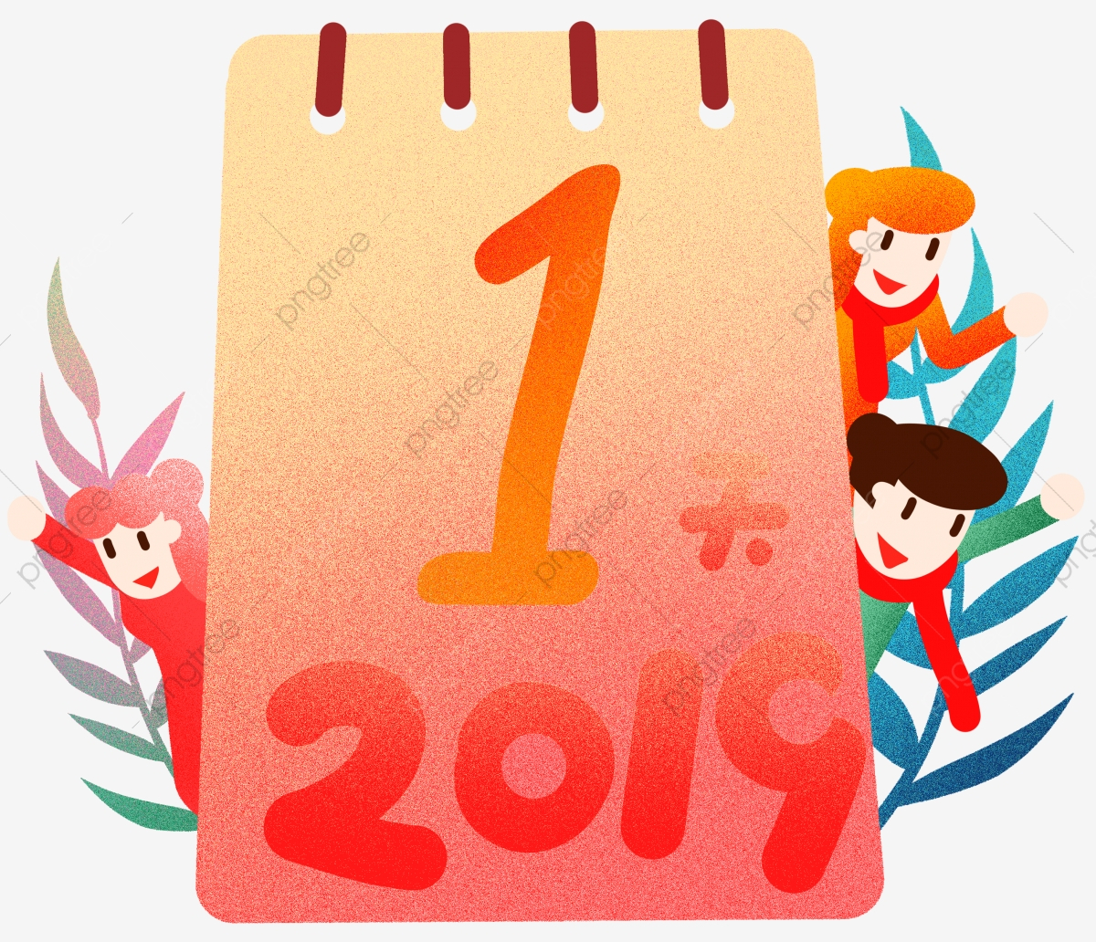 New Year Countdown 1 Illustration Countdown 1 Number One