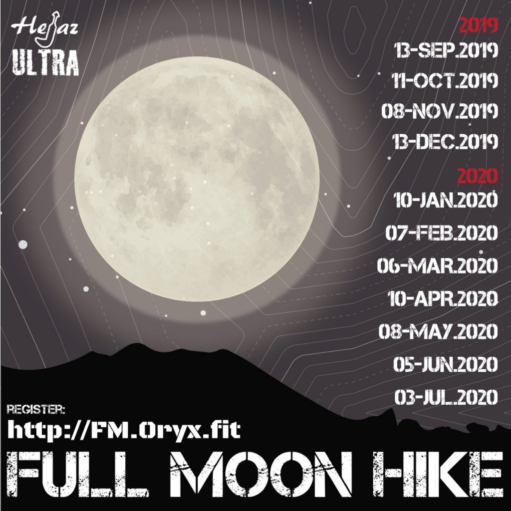 October Full Moon Hike – Fit Oryx