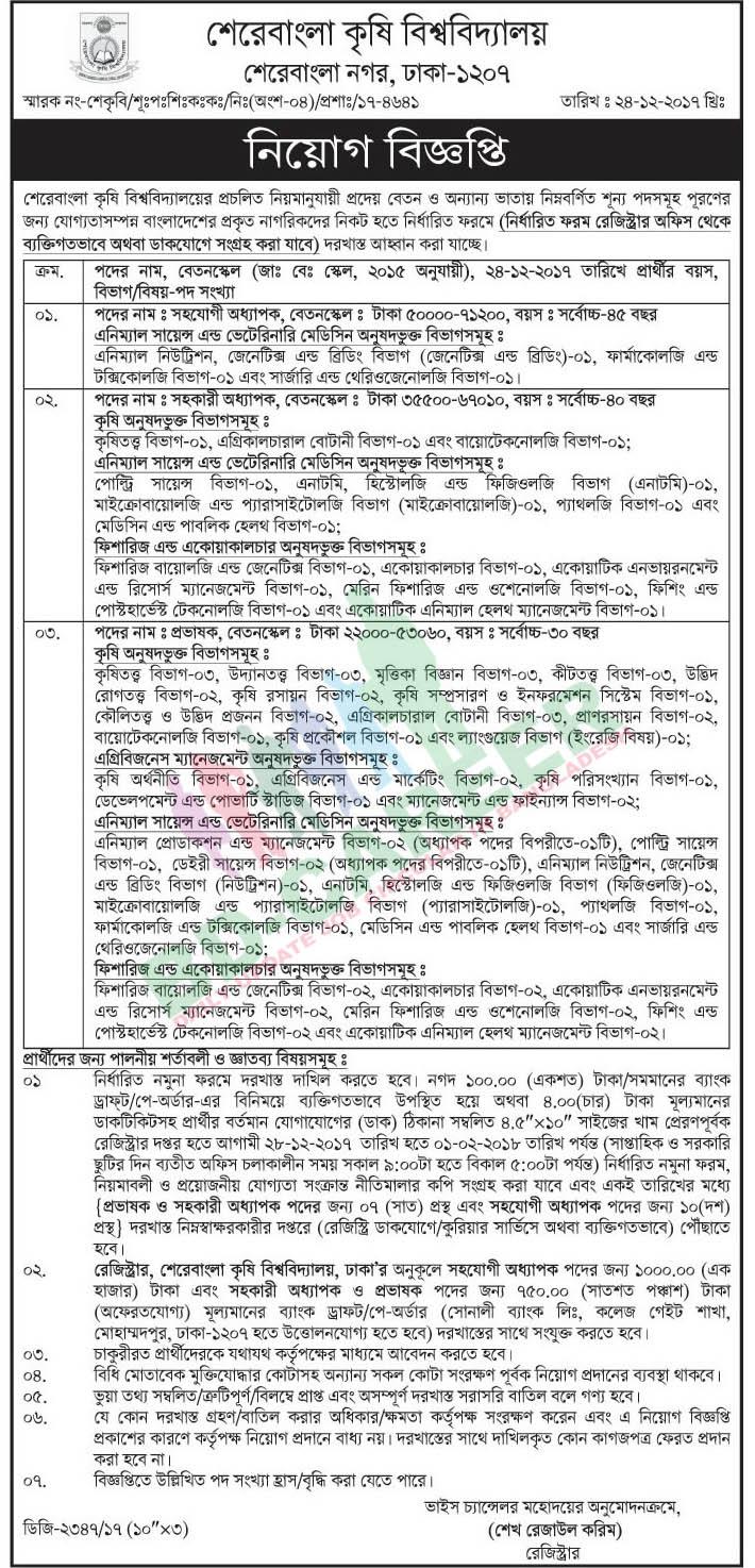 Sher-E-Bangla Agricultural University Sau Job Circular - Www