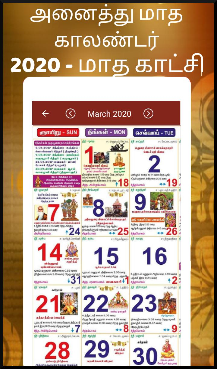 Tamil Calendar 2020 & Horoscope For Android - Apk Download