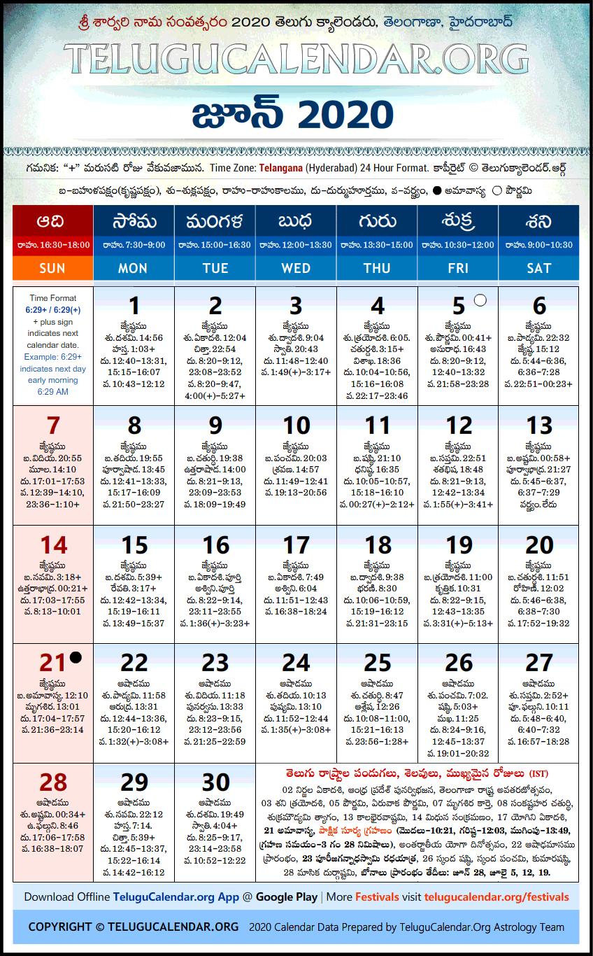 Telangana | Telugu Calendars 2020 June Festivals Pdf