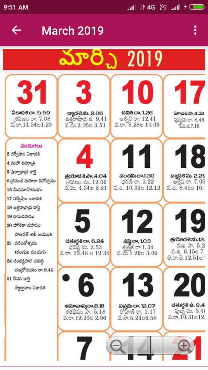 Telugu Calendar 2020 For Android - Apk Download