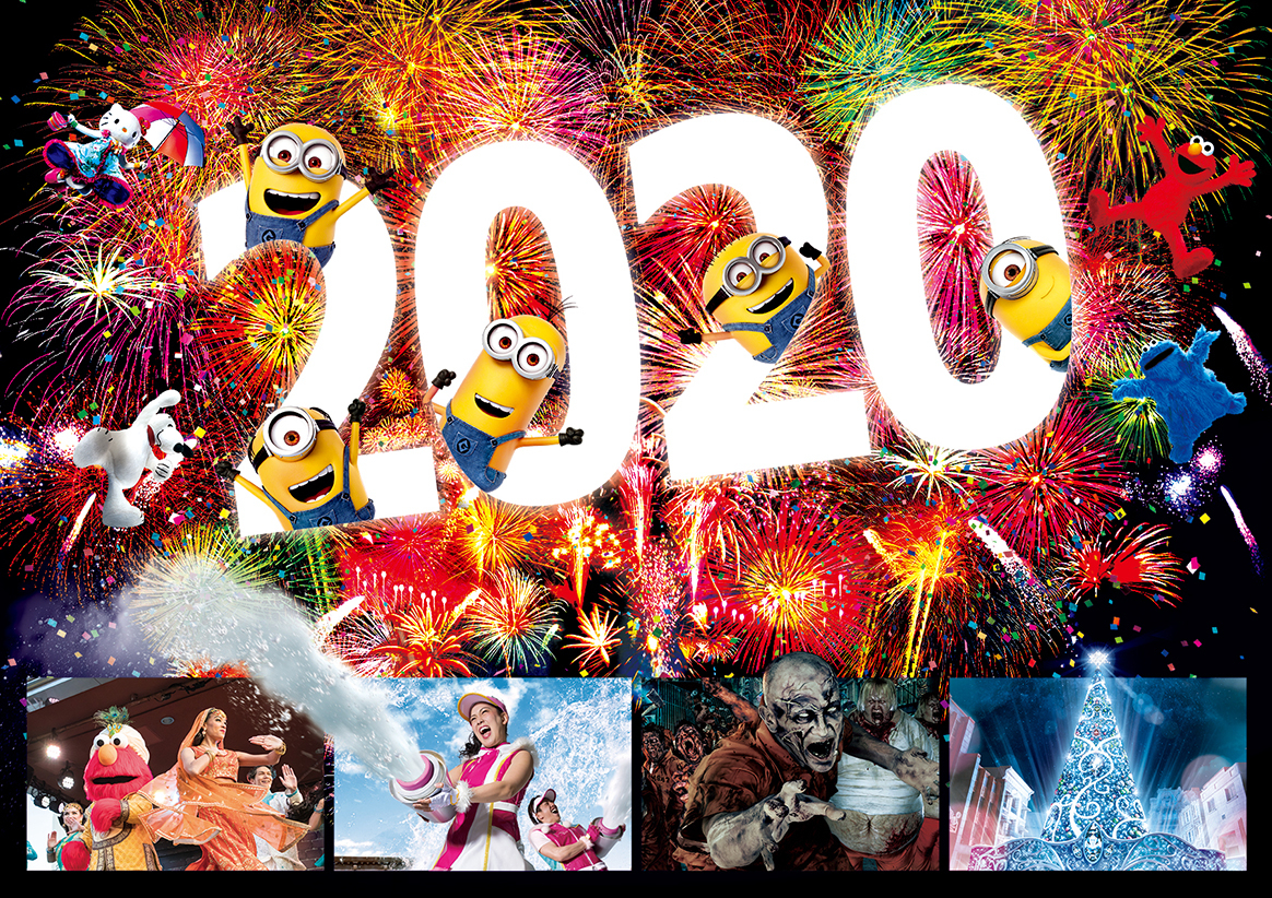 Universal Studios Japan Countdown Party 2020 - Japan Web
