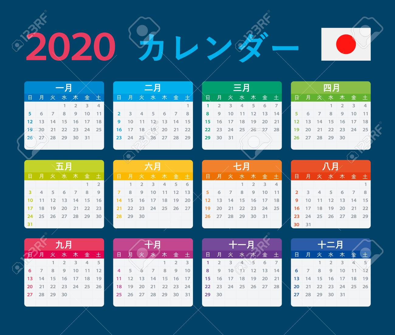 Vector Template Of Color 2020 Calendar - Japanese Version