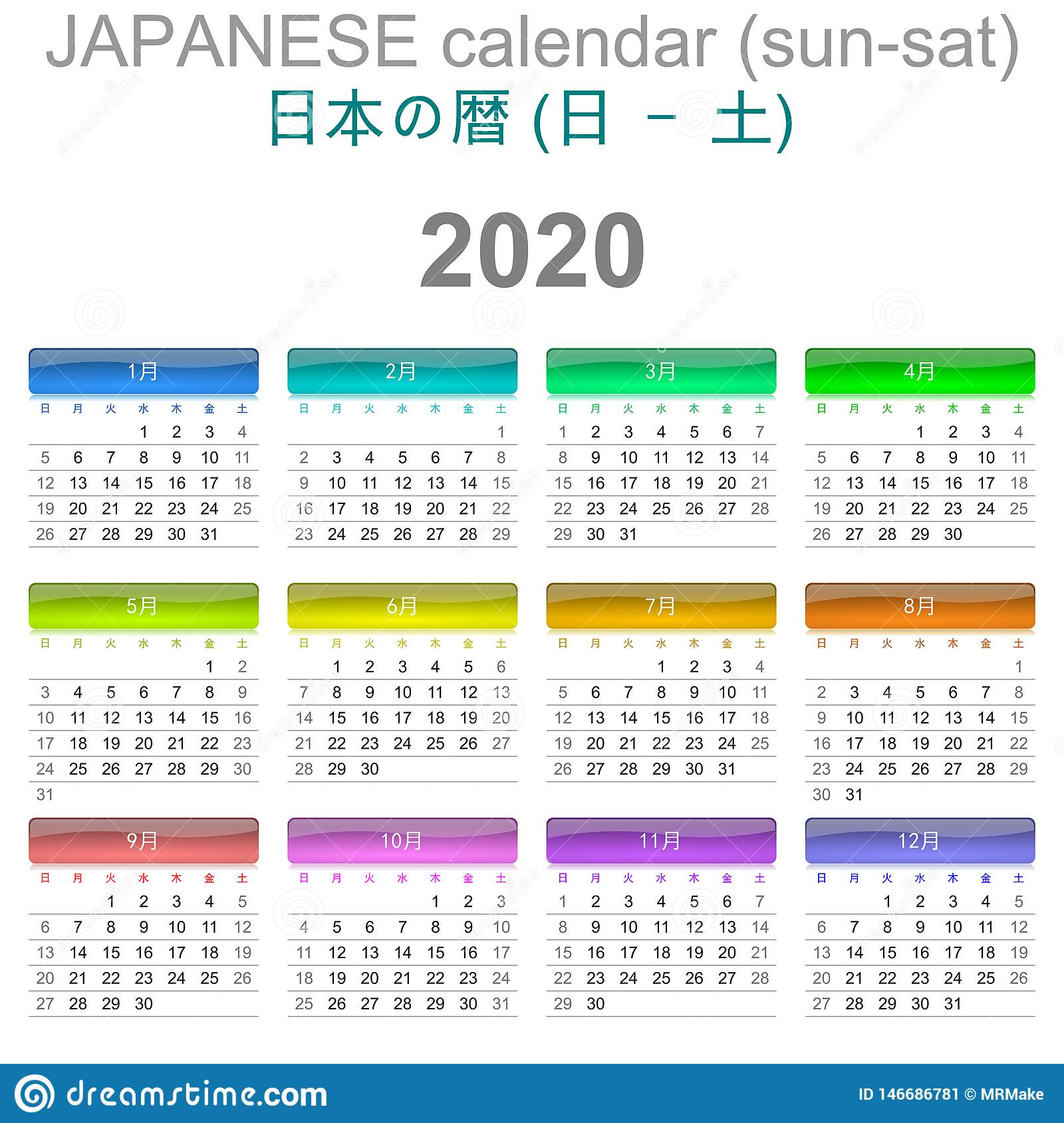 2020 Calendar Japanese Language Sunday To Saturday Stock