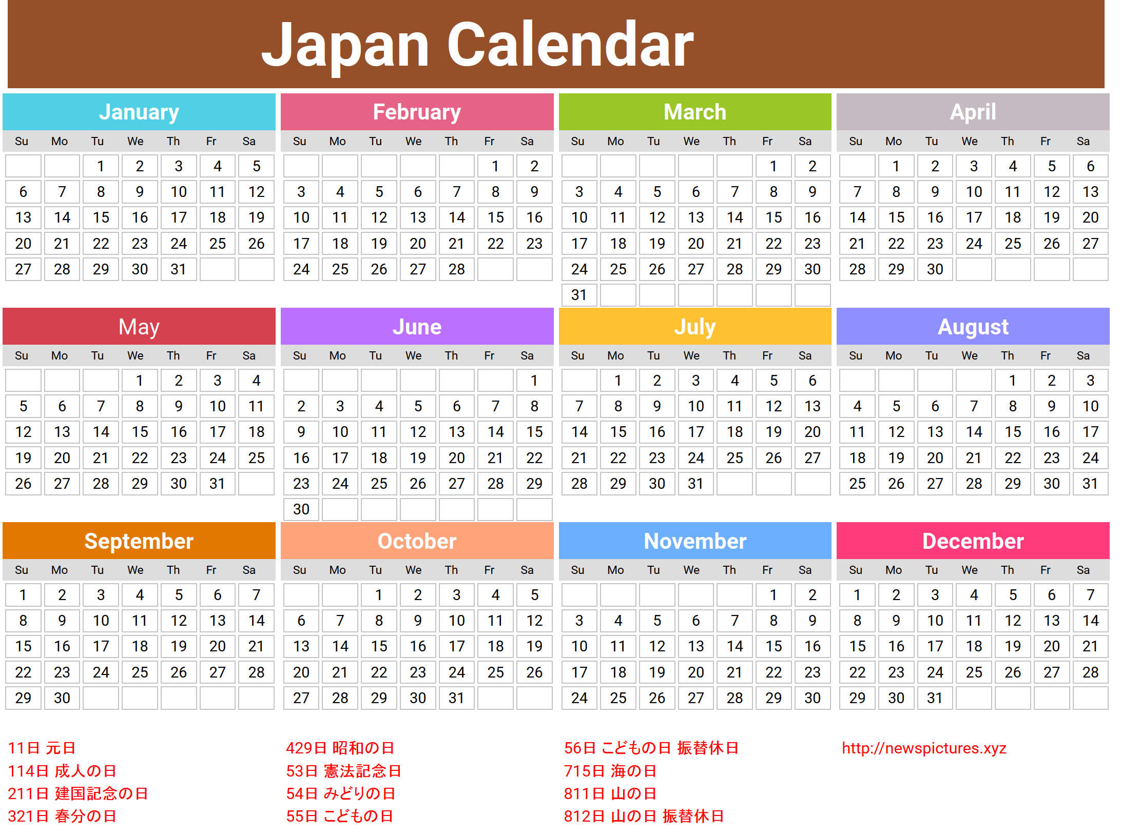 Calendar 2019 With Japan Holidays Public & School