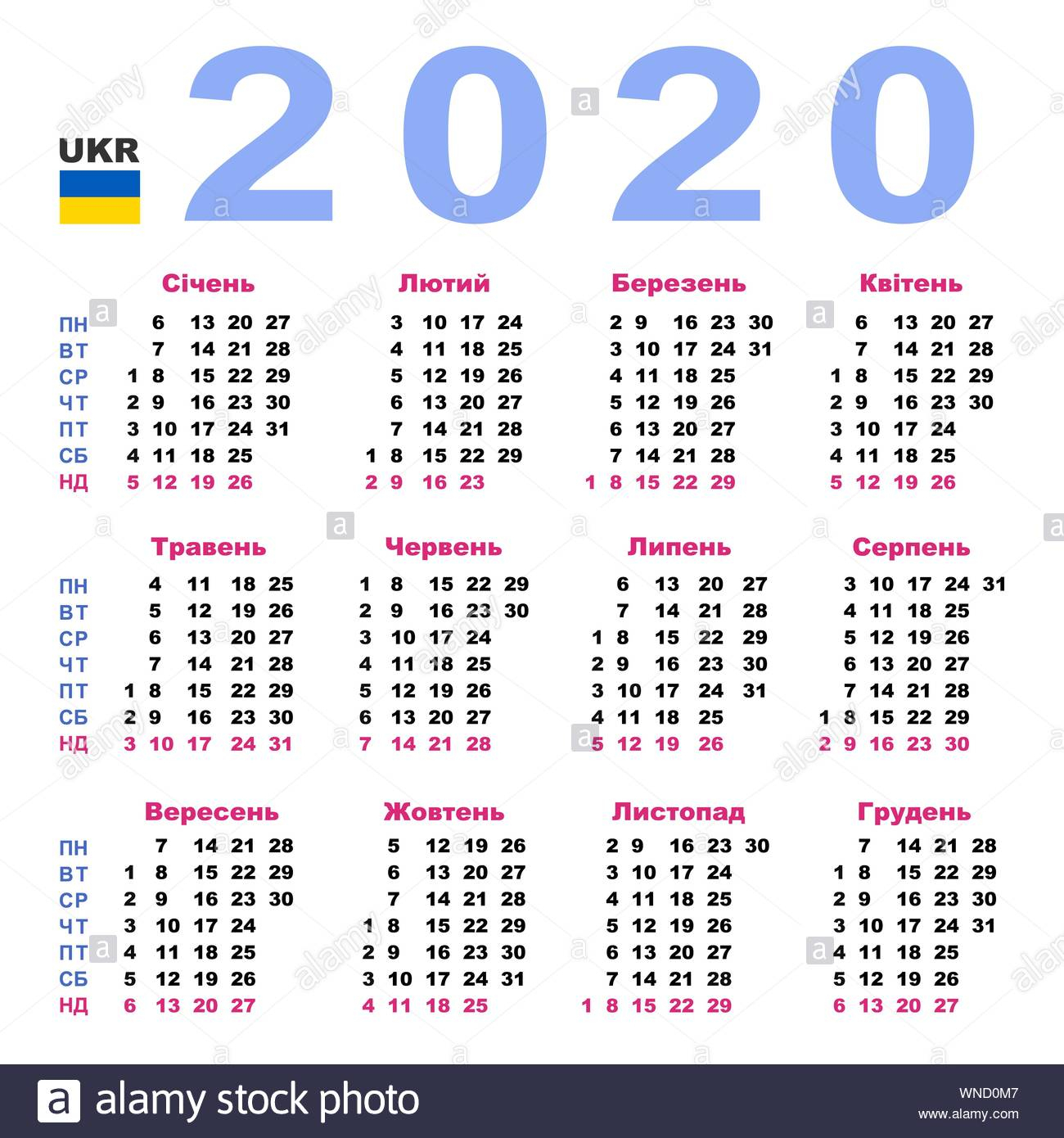 Calendar 2020 In Ukrainian. Week Starts Monday. Horizontal