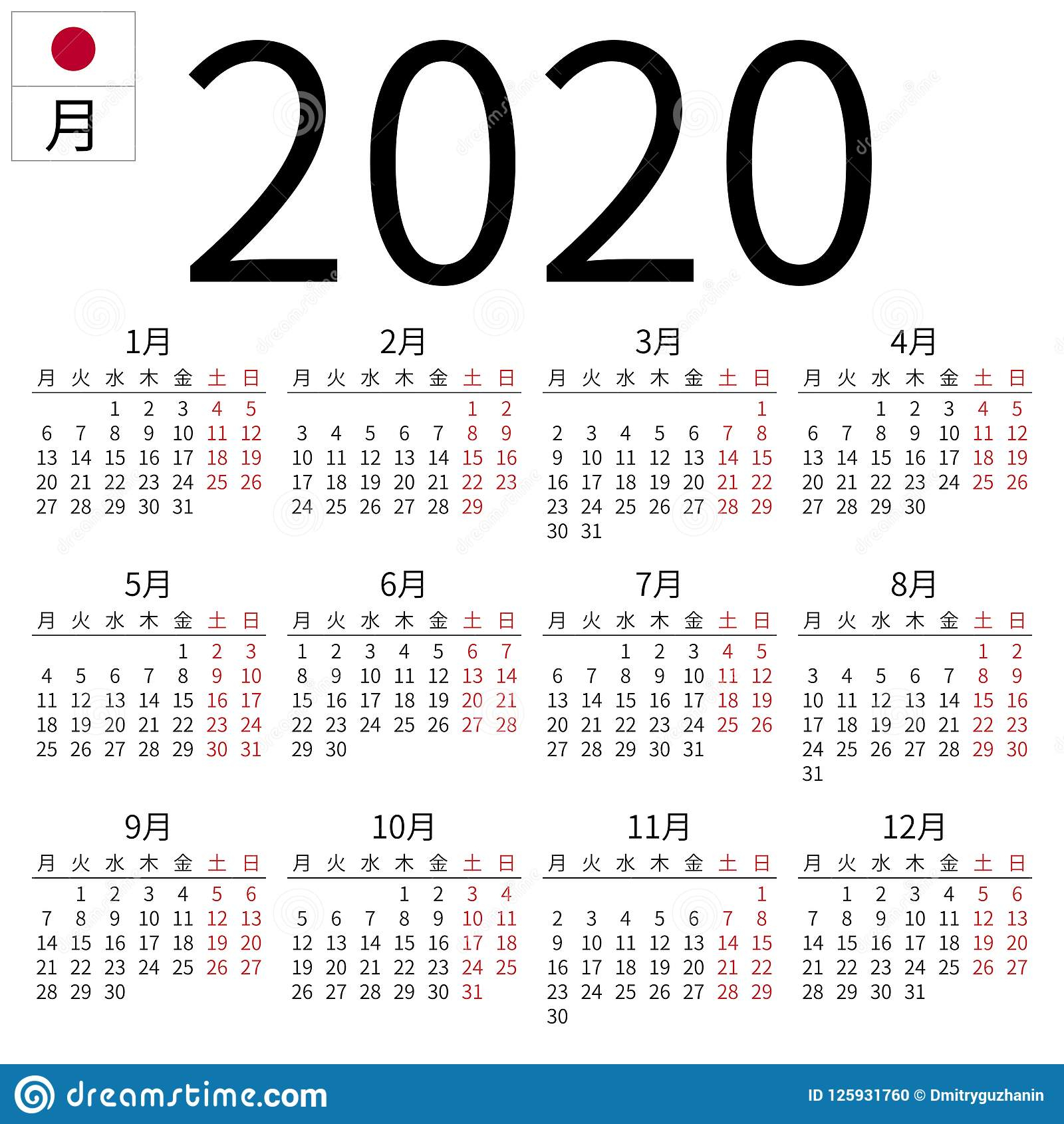 Calendar 2020, Japanese, Monday Stock Vector - Illustration