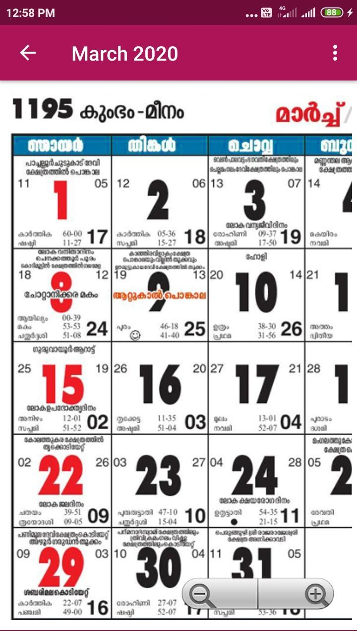 Kerala Malayalam Calendar 2020 For Android - Apk Download