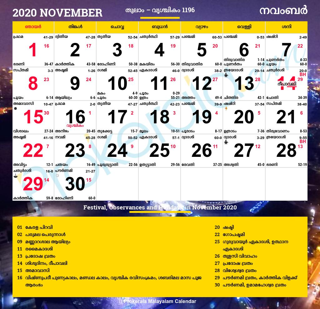 Malayalam Calendar 2020, November