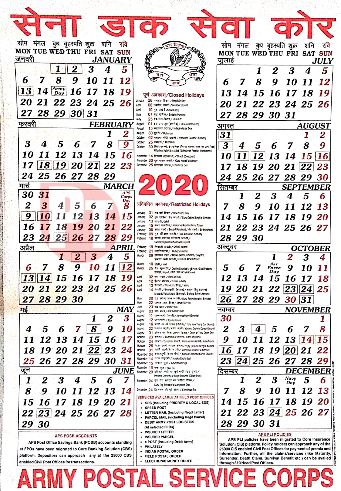 2020 Usps Postal Pay Periods – Template Calendar Design