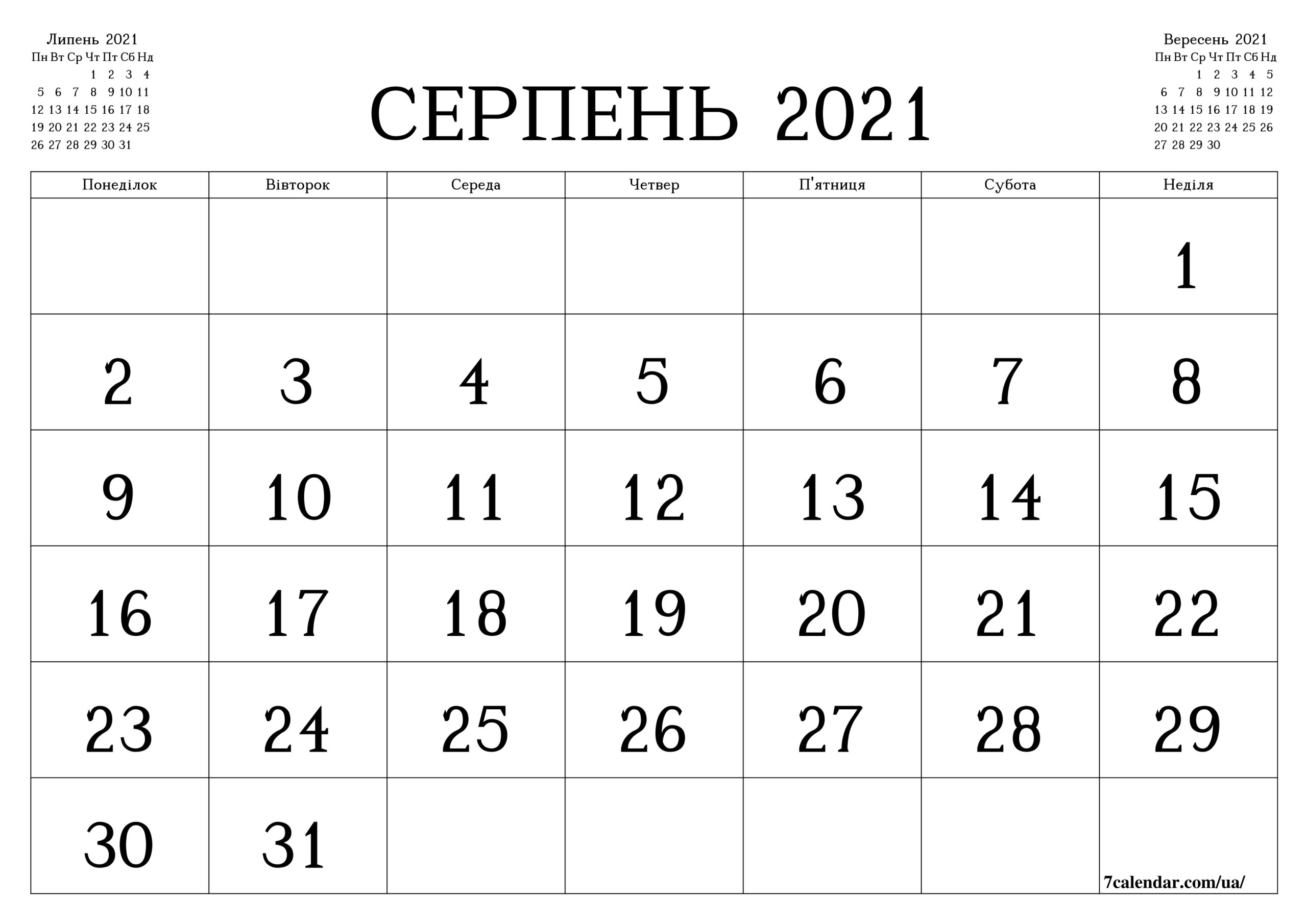Безкоштовний Для Друку Порожній Щомісячний Календар Та