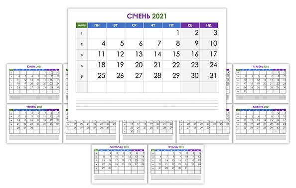 Календар На 2021 Рік – Українські Календарі