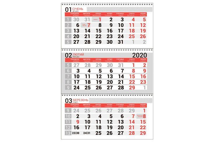 Календарная Сетка Красного Цвета На 2020 Год На Мелованной