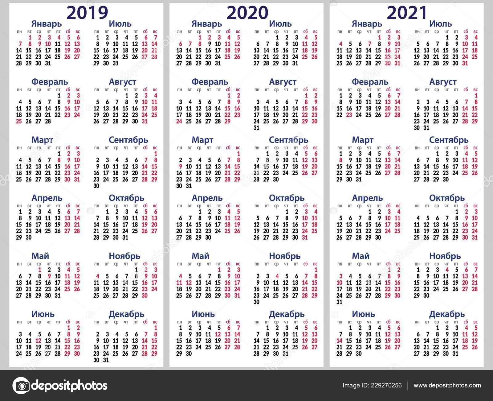 Установите Сетку Календаря 2021 2019 2020 Годы Выходные