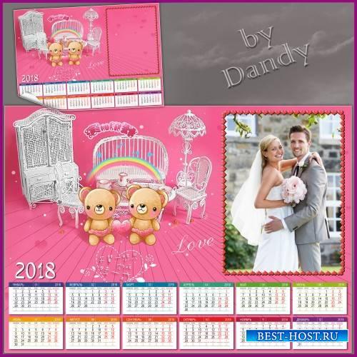 Шаблон Календаря На 2018 Год – Это Любовь » Шаблоны Для