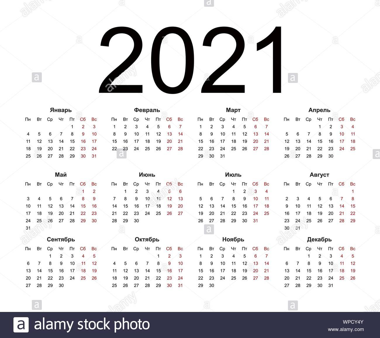 Kalender 2021 Stockfotos & Kalender 2021 Bilder - Alamy