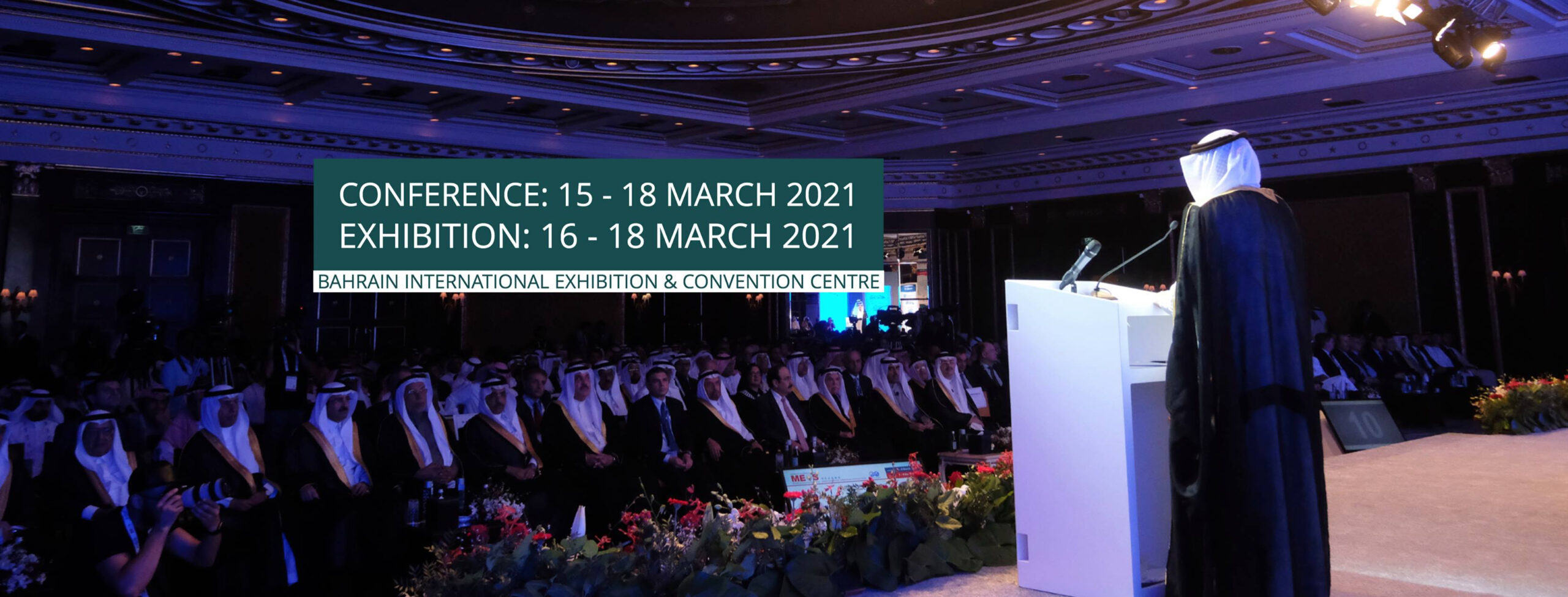 Middle East Oil & Gas Show And Conference 2021 Bahrain