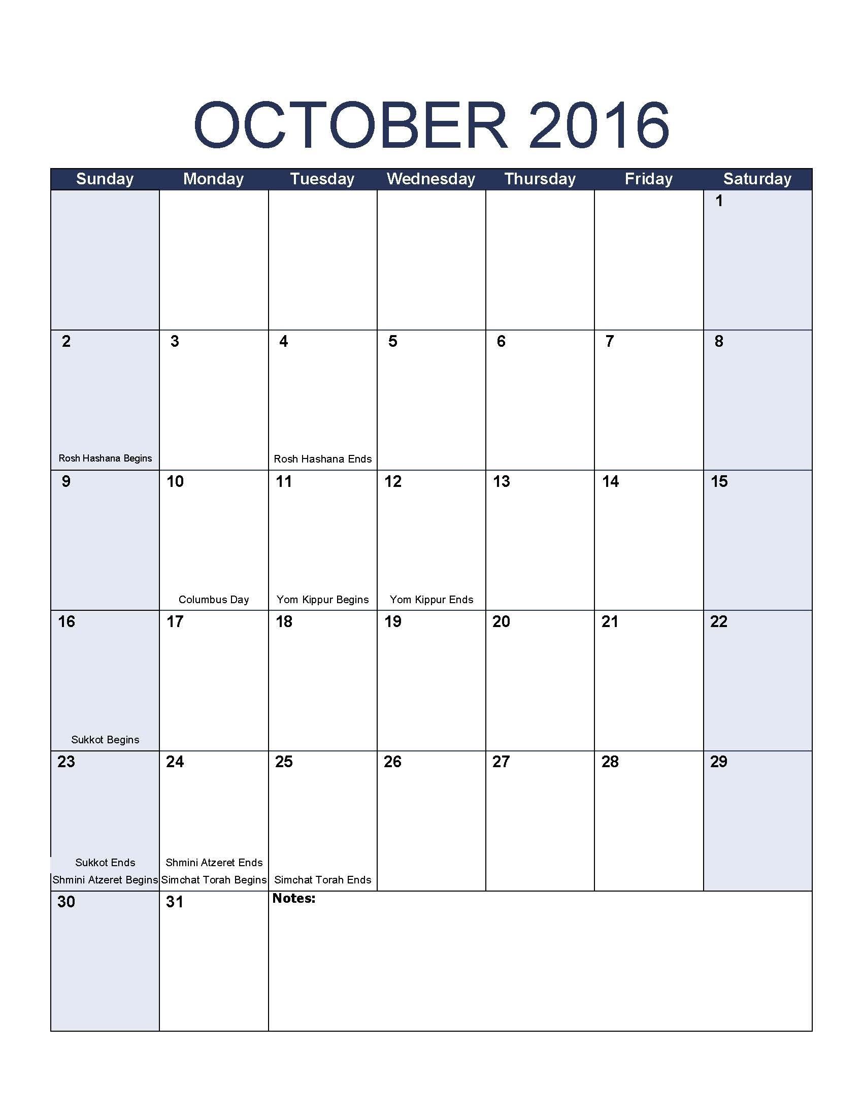 Printable Jewish Calendar 5777 | Ten Free Printable