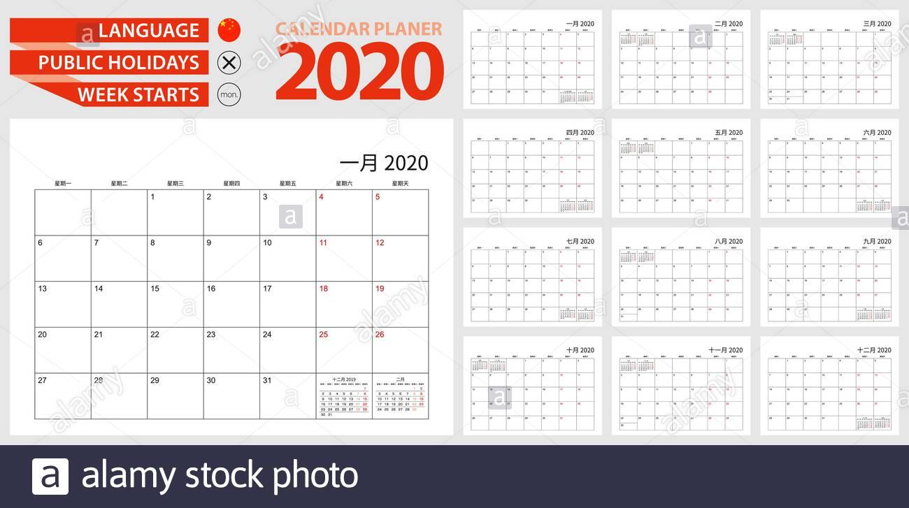 Calendar Template Calendar Planning Week Calendar April
