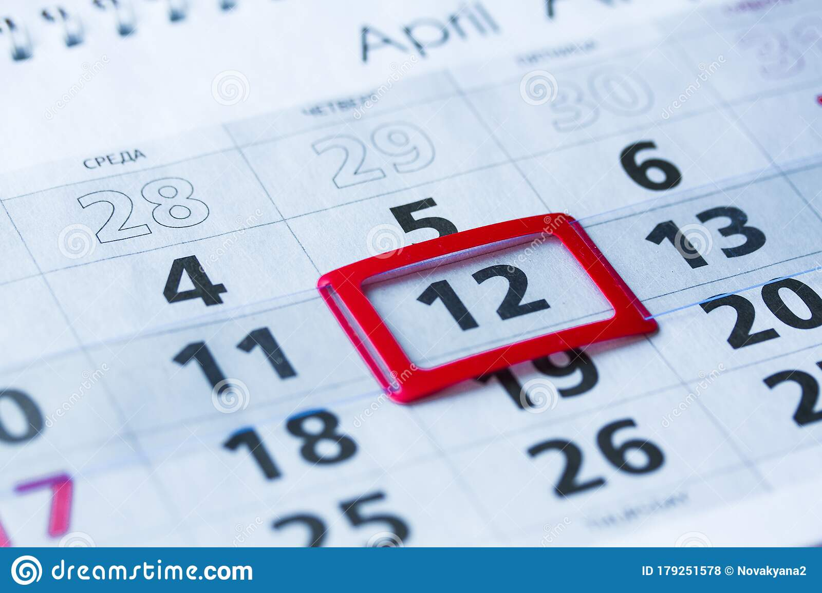 Paper Calendar, Different Dates Of The Month, Business